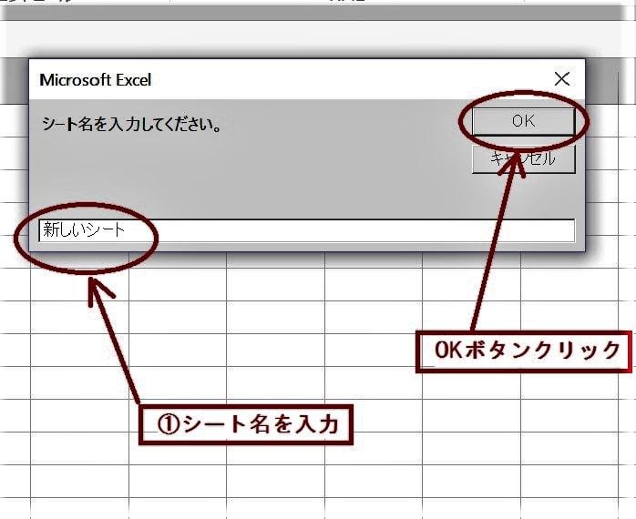 Excel VBA エラー処理