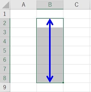 エクセル 矢印 選択